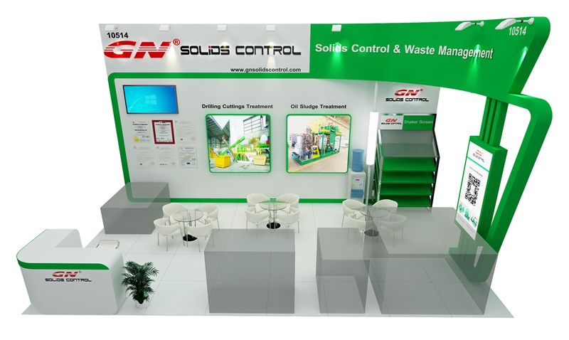 GN Company attends ADIPEC exhibition